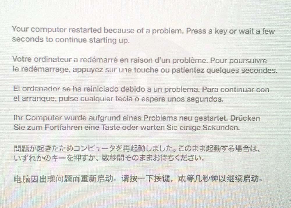 iMac Restart Screen
